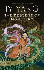 descent_of_monsters_yang